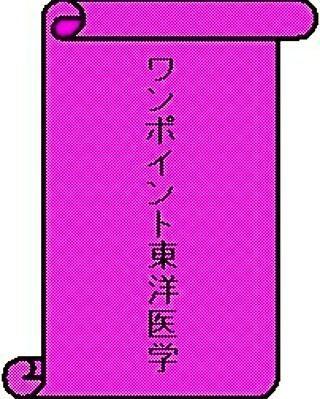 b0125487_12101872.jpg