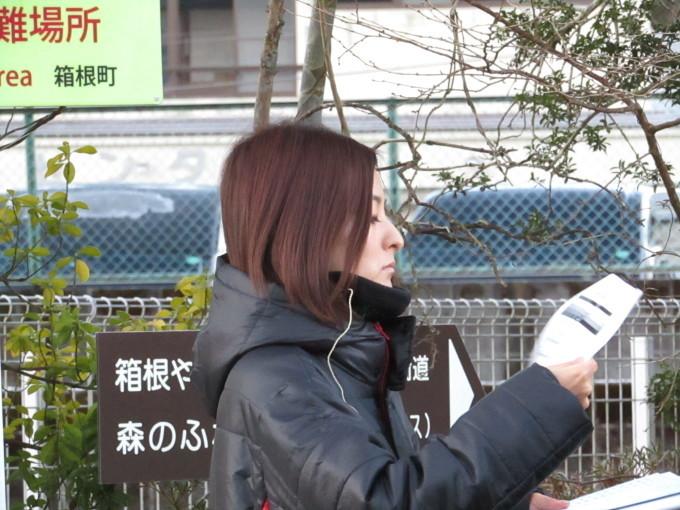 第93回箱根駅伝 復路_c0369492_22591035.jpg
