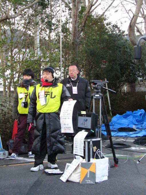 第93回箱根駅伝 復路_c0369492_23030013.jpg