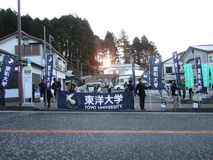 第93回箱根駅伝 復路_c0369492_23585576.jpg