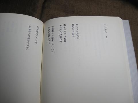 f0307792_19555788.jpg