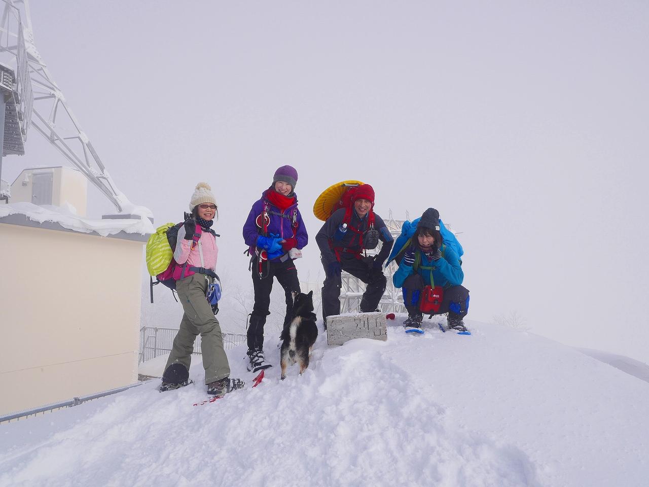 紋別岳から748mピークピストン、2017.1.8-その1-_f0138096_2111897.jpg