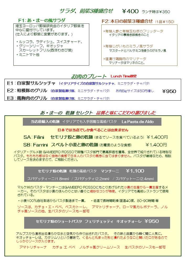 f0224000_14224698.jpg