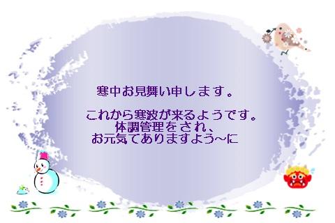 d0028304_10152283.jpg