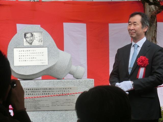 「まだまだこれからだ!」 母校の大先輩・戸塚洋二先生顕彰碑の除幕式_f0141310_7493135.jpg
