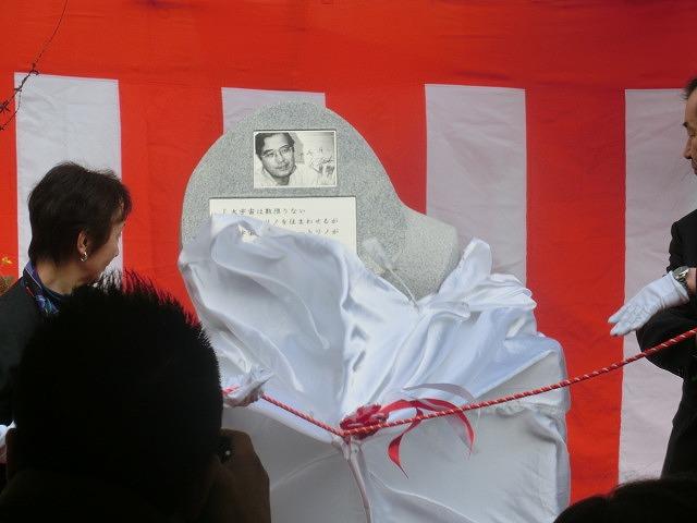 「まだまだこれからだ!」 母校の大先輩・戸塚洋二先生顕彰碑の除幕式_f0141310_749617.jpg