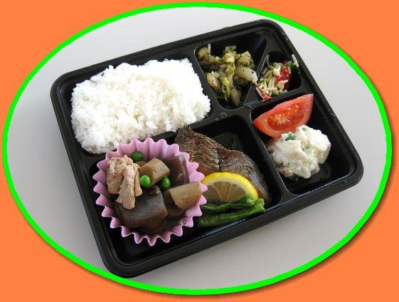 栄養面だけでなく、経済的にもうれしい野菜です!_c0195011_1314190.jpg