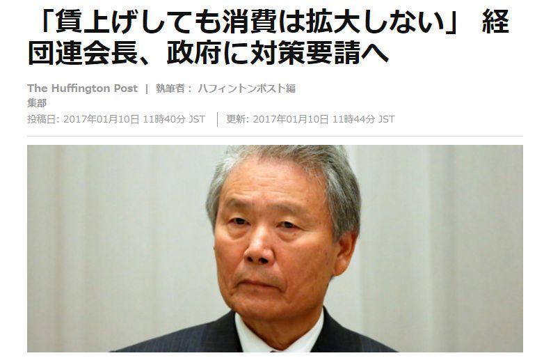 寒波の中、日本経済の冷え込みに思いをはせる(笑)_c0025115_20223965.jpg