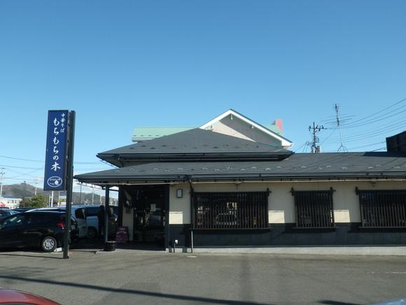 H29.1.10 関東へお出かけ_b0184721_17423886.jpg
