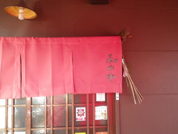 H29.1.10 関東へお出かけ_b0184721_18313745.jpg