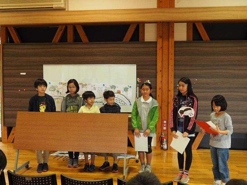 第10回沖縄県子ども環境サミット 子どもエコキャンプ_f0121321_16412559.jpg