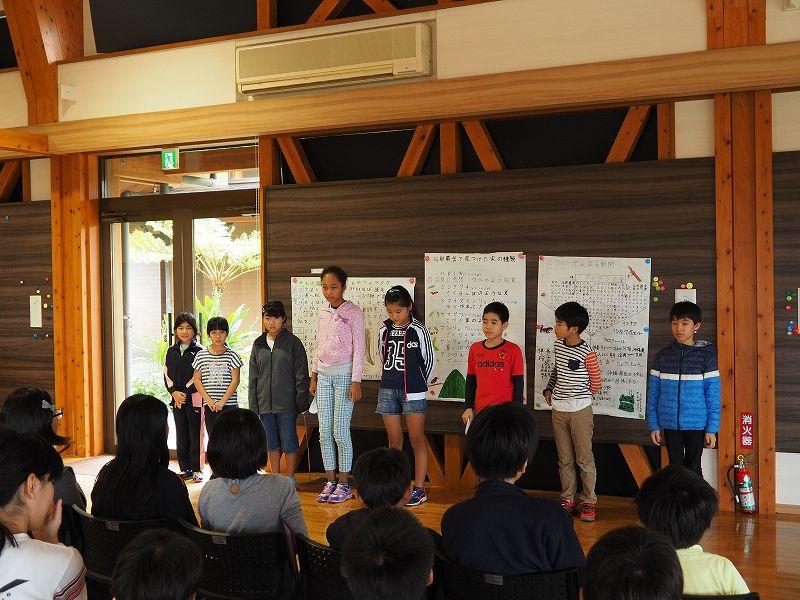 第10回沖縄県子ども環境サミット 子どもエコキャンプ_f0121321_16482655.jpg
