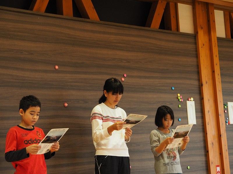 第10回沖縄県子ども環境サミット 子どもエコキャンプ_f0121321_175228.jpg