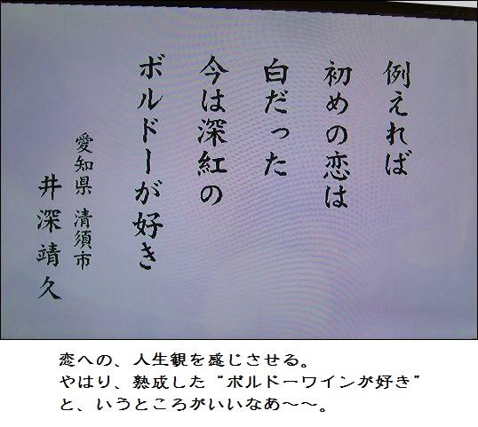 c0123031_13461975.jpg