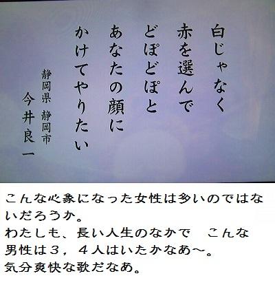 c0123031_13565719.jpg