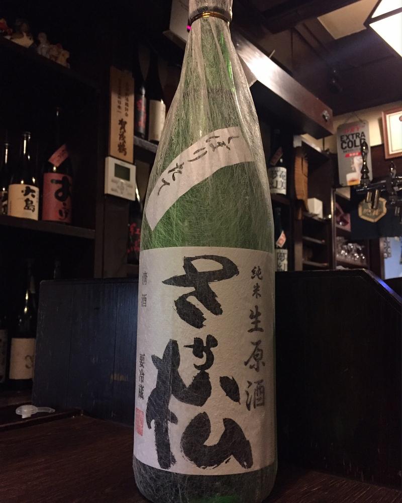 さか松 純米生原酒 しぼりたて_d0205957_2084828.jpg