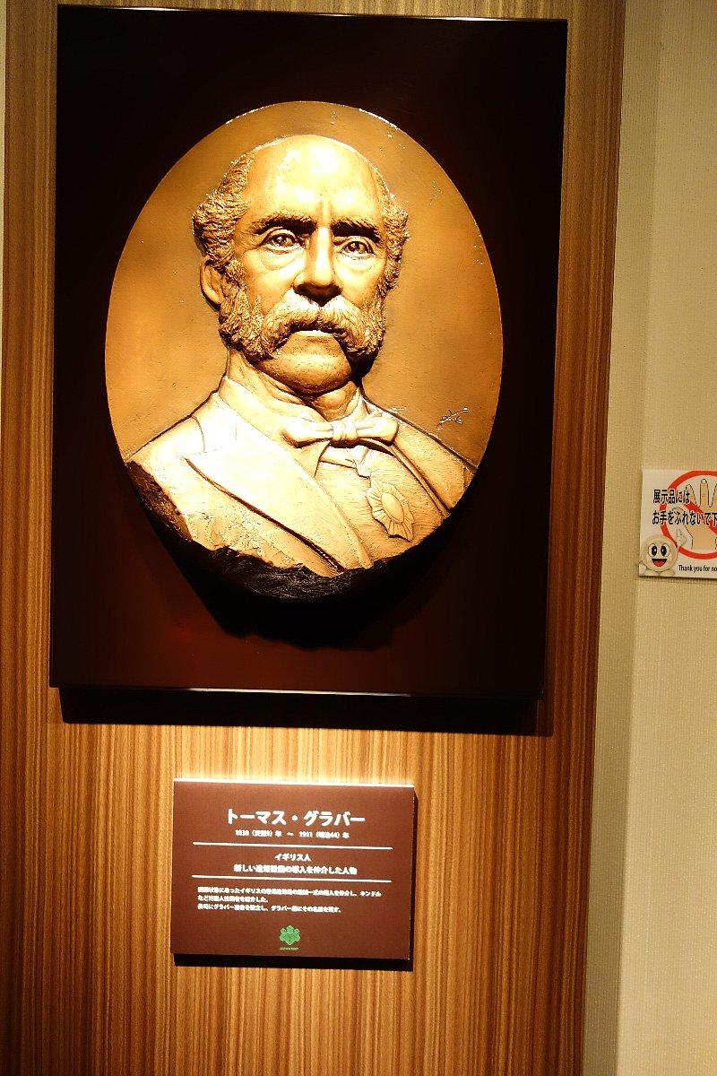 造幣博物館_c0112559_1014970.jpg