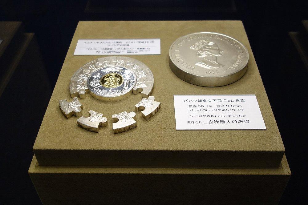 造幣博物館_c0112559_1055510.jpg
