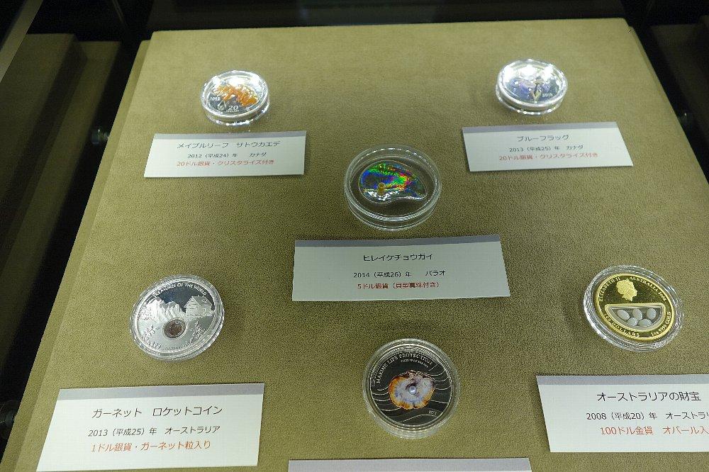 造幣博物館_c0112559_106308.jpg