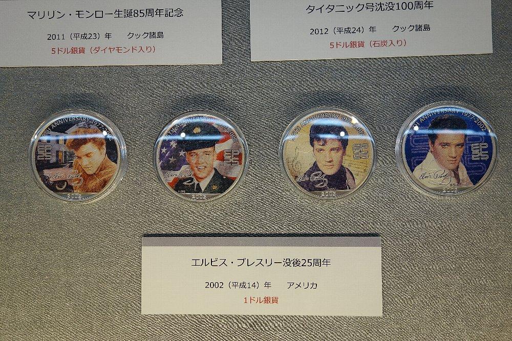 造幣博物館_c0112559_1064778.jpg