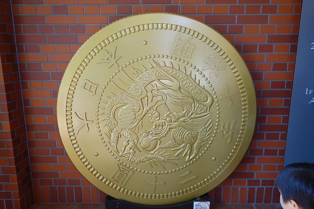 造幣博物館_c0112559_9585039.jpg