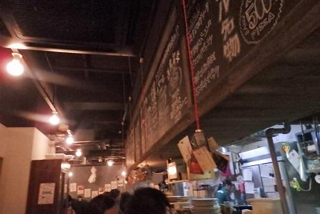 麻生のイタリアン居酒屋 「アザバルバンバン 麻生店」 このお店行きました。_f0362073_15303939.jpg