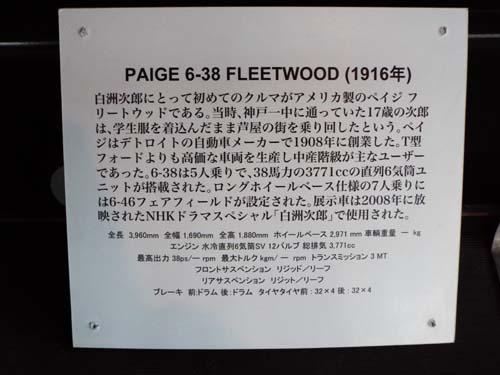 f0211178_19595546.jpg