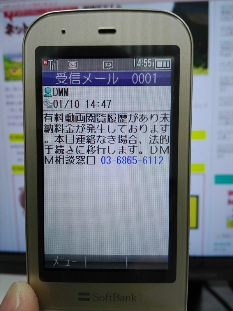b0080681_17481420.jpg