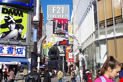 1月10日(火)今日の渋谷109前交差点_b0056983_14450496.jpg
