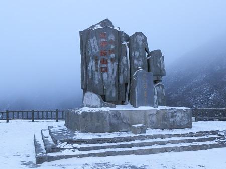 チベットの旅 そのⅡ_a0075589_15555694.jpg