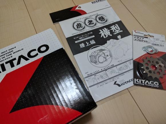 b0052094_1422740.jpg
