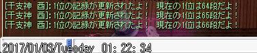 f0149798_01235643.jpg