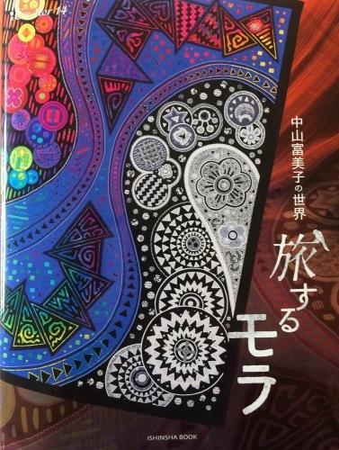 新刊が発売されます!_b0198404_15162835.jpg