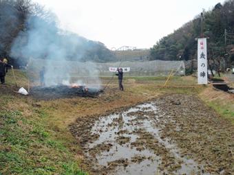 稲田堤の家の近くで「どんと焼き」_c0195909_152987.jpg