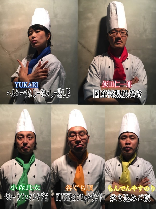 1/14/土 リミエキワンマンに向けて! YUKARI_c0130623_20132230.jpg