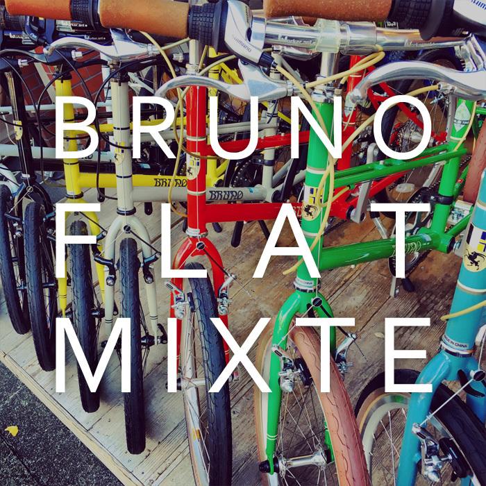 BRUNO 2017 『MIXTE FIAT』ブルーノ ミニベロ ミキスト おしゃれ自転車 自転車女子 自転車ガール_b0212032_21503479.jpg