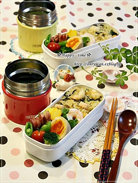 エビとほうれん草で炒飯弁当と吹きガラス体験でマイグラス♪_f0348032_18034253.jpg