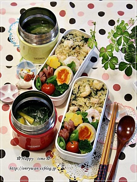 エビとほうれん草で炒飯弁当と吹きガラス体験でマイグラス♪_f0348032_18035508.jpg