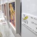 1/13~1/25 リタ・ジェイ個展『狼はだれ?』開催のお知らせ_f0010033_20533949.jpg