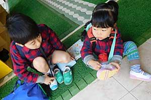 兄と妹_e0325335_1562375.jpg