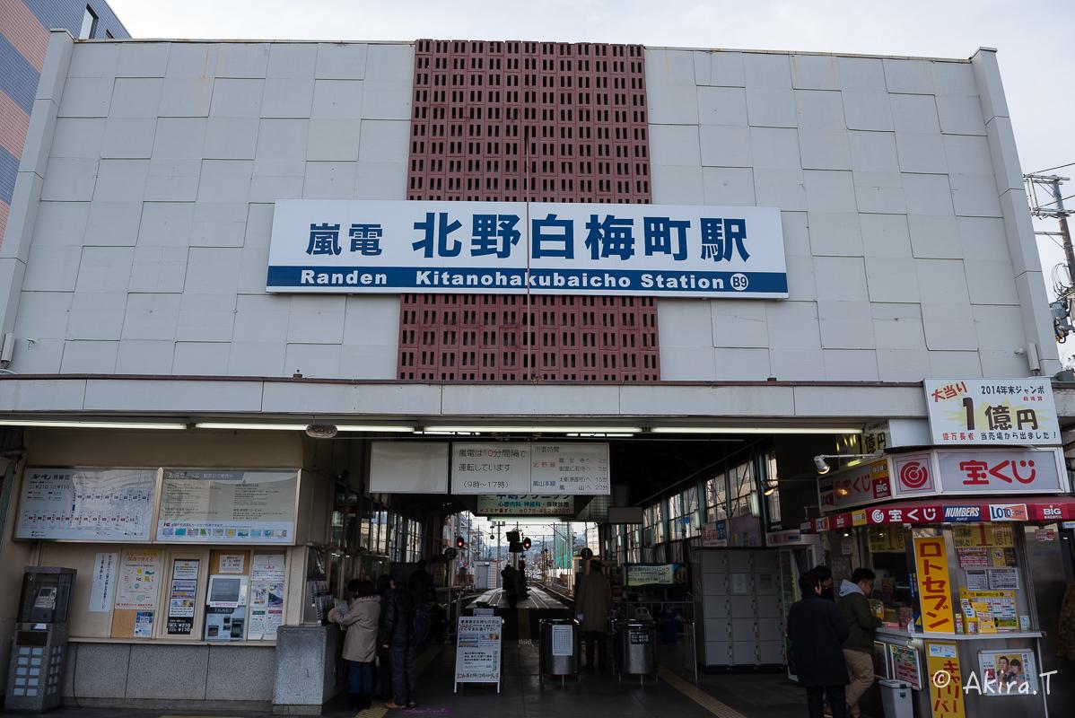 嵐電 北野線 -1- (北野白梅町 → 等持院)_f0152550_21433603.jpg