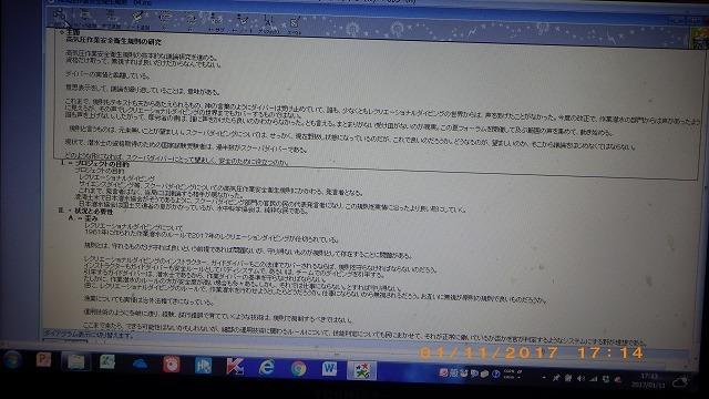 b0075059_18285181.jpg