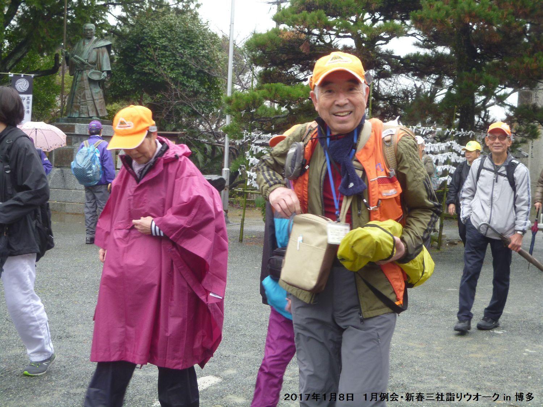 2017年1月例会 合同三社詣りウオーク in 博多_b0220064_0384519.jpg
