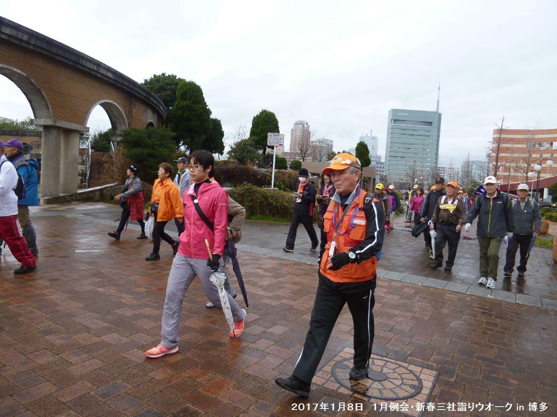 2017年1月例会 合同三社詣りウオーク in 博多_b0220064_2163113.jpg