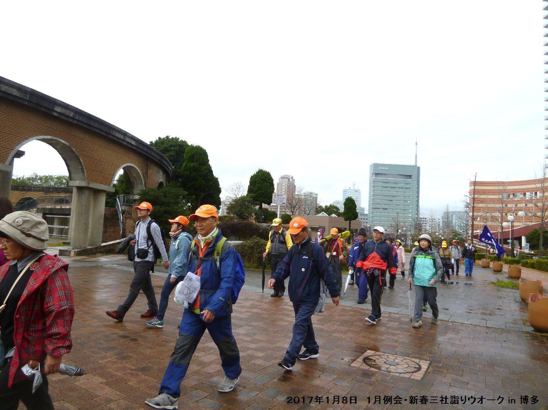 2017年1月例会 合同三社詣りウオーク in 博多_b0220064_2191289.jpg