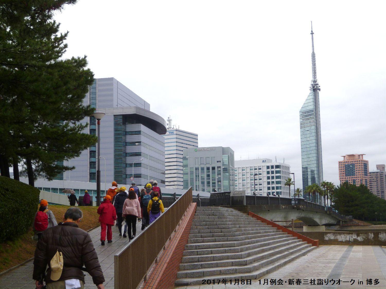 2017年1月例会 合同三社詣りウオーク in 博多_b0220064_234090.jpg