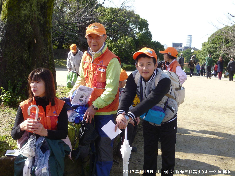 2017年1月例会 合同三社詣りウオーク in 博多_b0220064_8312084.jpg