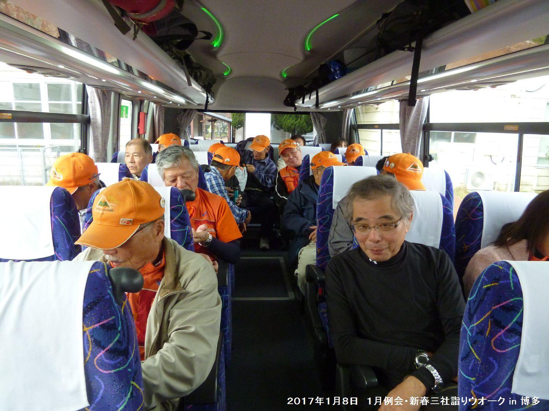 2017年1月例会 合同三社詣りウオーク in 博多_b0220064_8575523.jpg