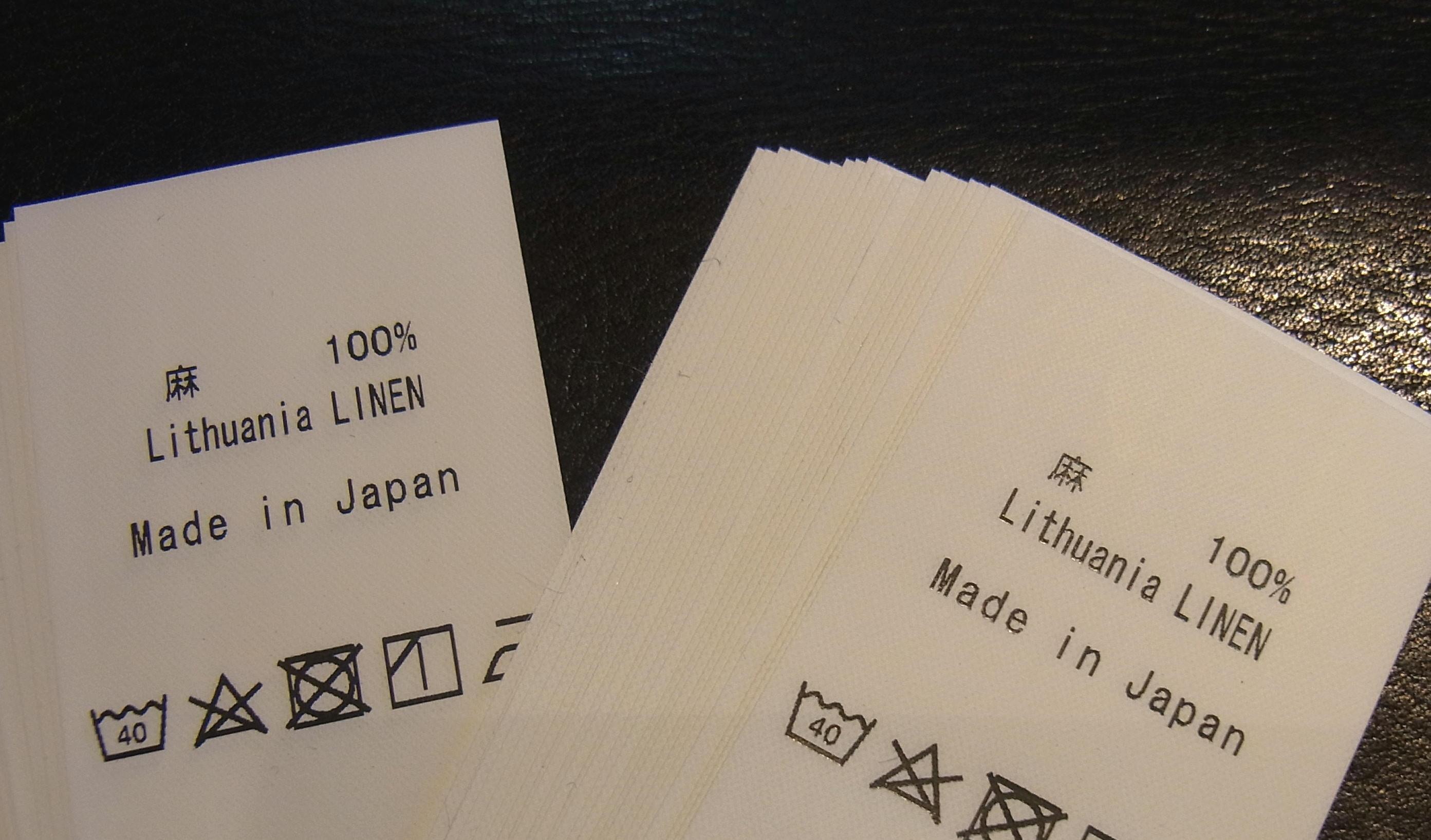新しい洗濯表示_a0152283_18454932.jpg