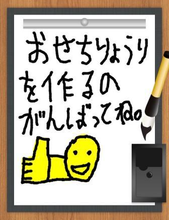 c0076387_2001063.jpg